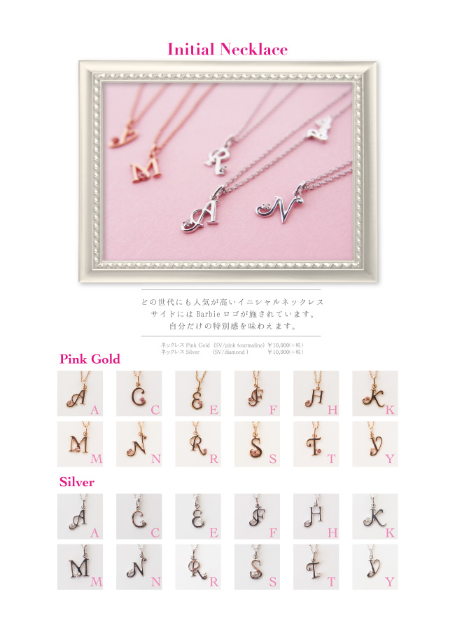 Barbie Jewelry